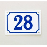 House Number - Landscape - No 4 - Allow 3 weeks For Delivery