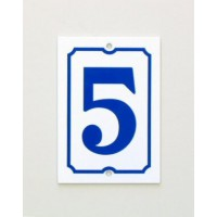House Number - Portrait - No 4 - Allow 3 weeks For Delivery