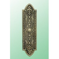 Victorian Arched Fingerplate - Brass